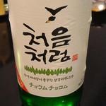 コリア タッカンマリ - 韓国焼酎