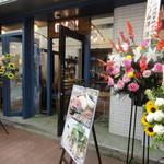 OMG!Cafe - 入り口