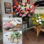 OMG!Cafe - 7月15日にオープン!