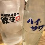 53732191 - ハイサワーレモン♪