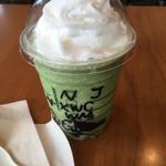 スターバックスコーヒー - わらび餅フラペチーノ(615円)