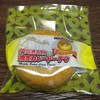 ドルチェ - 料理写真:焼きカレードーナツ