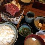 喫茶 今昔 - 飛騨牛のほうば味噌焼き定食