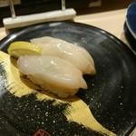 グルメ廻転寿司  まぐろ問屋 三浦三崎港 恵み - バイ貝の握りは初めてかも?