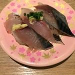 53734322 - 本日の青魚3種
