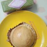 53735320 - 噂のお菓子ハイデルベルグ抹茶とアメリカン(130円)