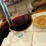 BAR ALIMENTARI DANIELA - 赤ワイン、バルベーラ ダルバ/カッシーナ フォンタナ
