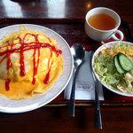 るぽ - オムライスセット1200円