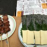 たぬき - やんごとなき、れば串としばちゃんチーズ