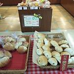 パン工房アラジン - しおパン