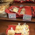 パン工房アラジン - チーズメロン