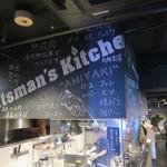 クラフトマンズ キッチン - Craftsman's Kitchen