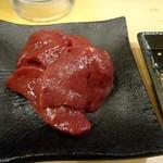 治郎丸 - 牛レバー。