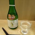 治郎丸 - 冷酒。