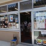 Cafe金次郎 - (2016/5月)カフェ金次郎のレジ側入口