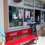 Cafe金次郎 - (2016/5月)カフェ金次郎のテイクアウト窓口