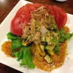 幅一 - アボカドとトマトサラダ