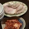 斉藤肉店 - 料理写真:蒸し豚 カット後