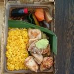 Ekibenkafetakeshi - わさびシャモ飯
