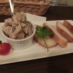 バクヤ - 豚肉のリエットバゲット添え800円