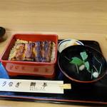 53743404 - 2016.7)うな重の竹(税込み3240円)