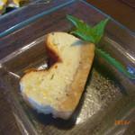 53744281 - ゴルゴンゾーラのチーズケーキ