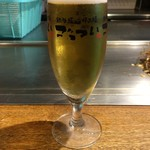 お好み焼 鉄板焼 ごっつい錦糸町 - 生ビール(小)