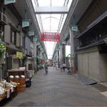 喫茶マック - からほり商店街