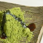 福寿園 宇治工房 福寿茶寮 - 黒蜜で変化をつけます。
