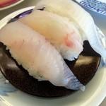 くるくる寿司 - 料理写真:白身3種
