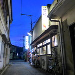 一番 - 下仁田、駅裏。