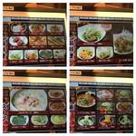 備長七輪焼肉牛蔵 - メニュー:一品料理、スープ、麺