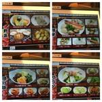 備長七輪焼肉牛蔵 - メニュー:野菜、海鮮、漬物、サラダ