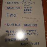 カーベ ハーネ - 2016/7
