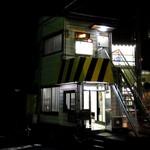 タイガーワン - 夜の外観