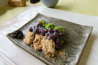 福寿園 宇治工房 福寿茶寮 - 茶の香もち(800円税別)