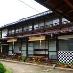 Katsunuma 縁側茶房 - 縁側