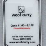 woof curry -