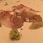 調整 - 真鯛のトリュフ添え(2016年7月)