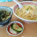 めん丸豊富店 - 料理写真: