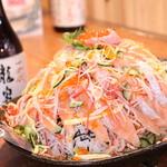 三鷹漁港 大介丸 - サーモンチョモランマ
