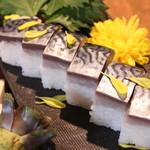 三鷹漁港 大介丸 - サバの押し寿司
