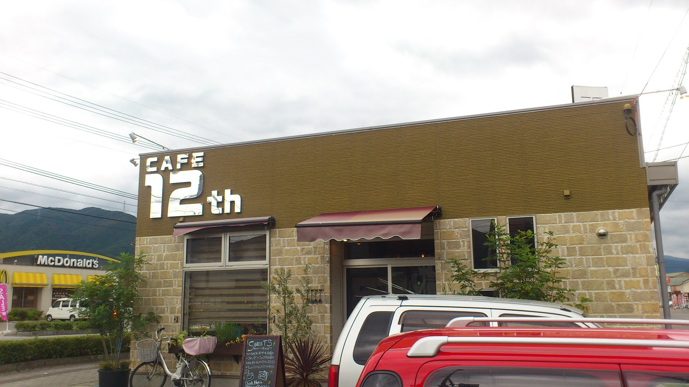 CAFE 12th