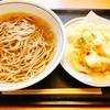 WEST - 料理写真:『かきあげ(そば)』しゃん(420円)さっちか昔は頼みよった、こんウエストうどんの人気が高めた一品!