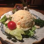 楽喰 - 自家製ポテトサラダ430円