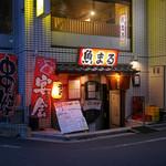 53760812 - 人気の海鮮酒場です