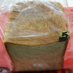 ポンパドウル - 料理写真:シャルル 1斤