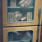 牛禅 - 肉にく肉にくぅぅぅ
