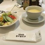 神戸開花亭 -