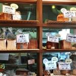 パナデリア シエスタ - 食パンたち